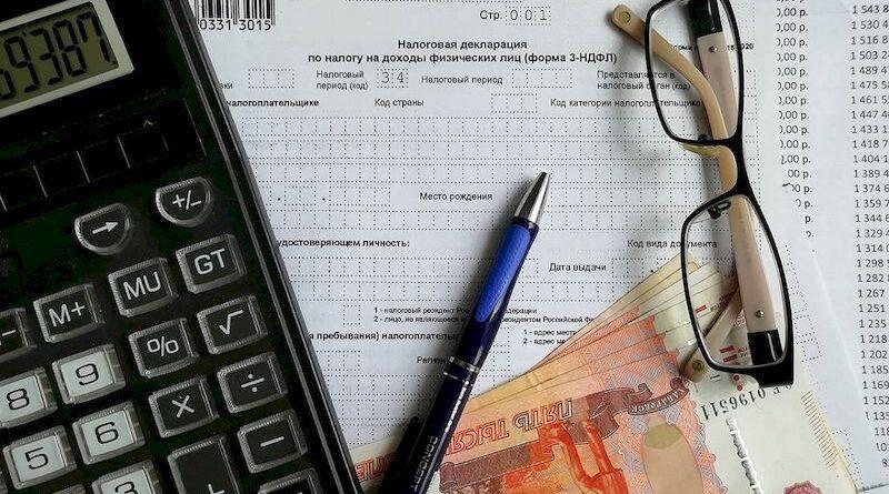 Какими бывают налоговые вычеты и как с ними связан ИИС